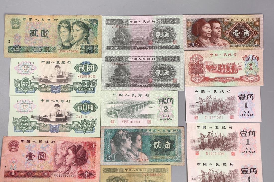 18 Pieces Chinese Paper Money - 2