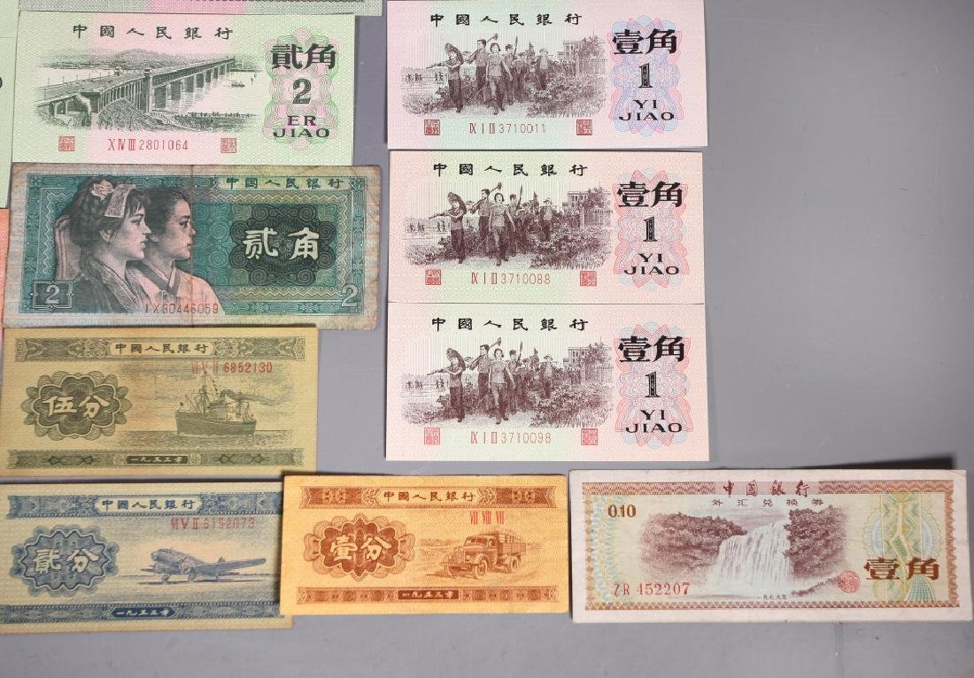 18 Pieces Chinese Paper Money - 4