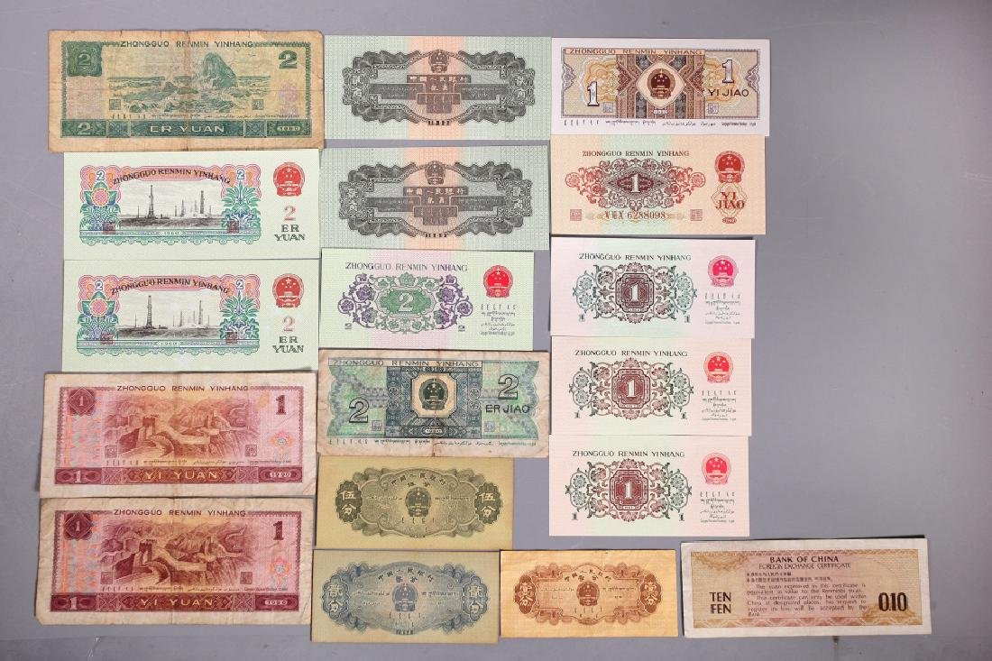 18 Pieces Chinese Paper Money - 5