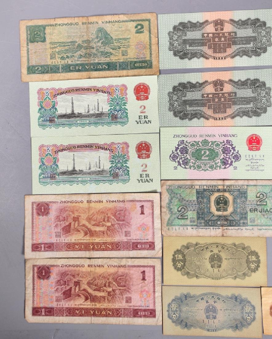 18 Pieces Chinese Paper Money - 6