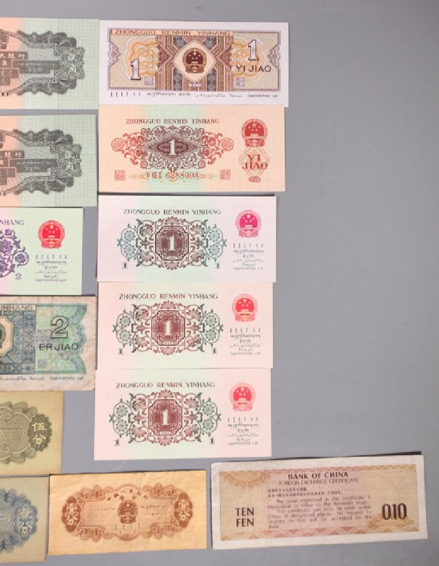 18 Pieces Chinese Paper Money - 7