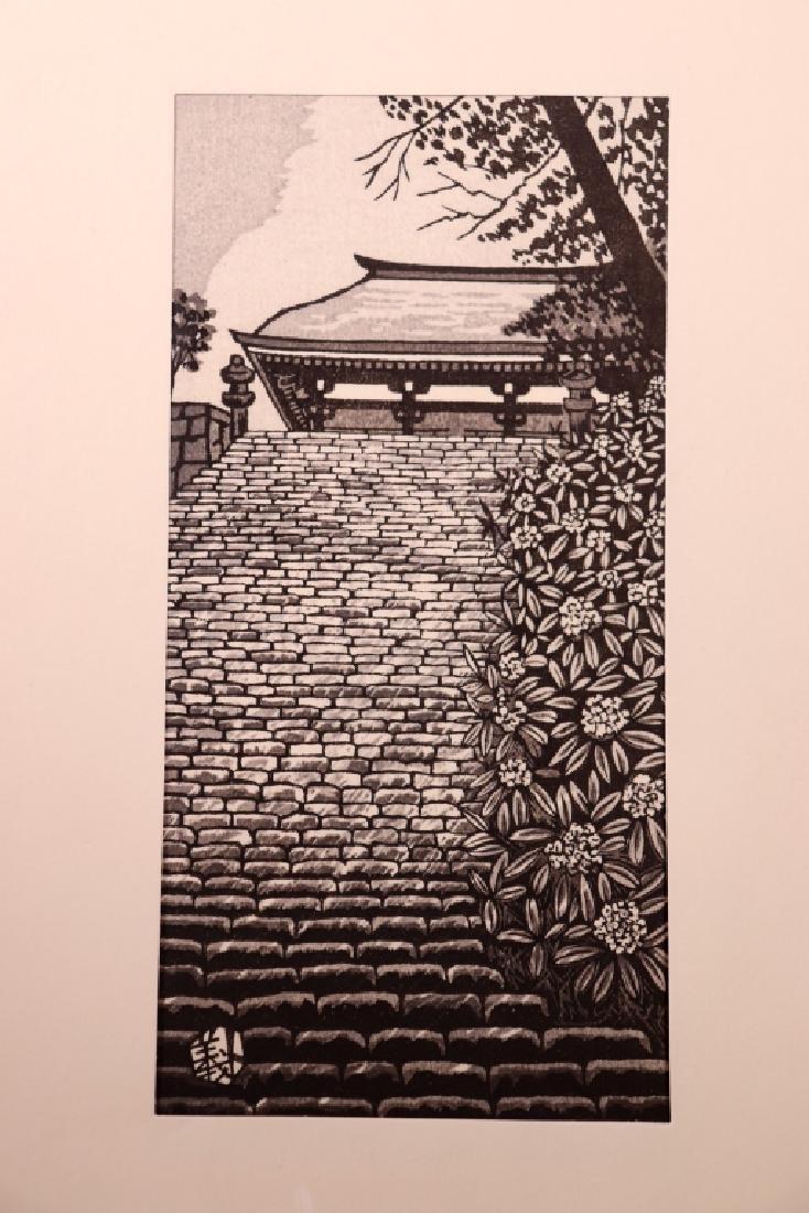 2 Japanese Woodblock Prints - 2