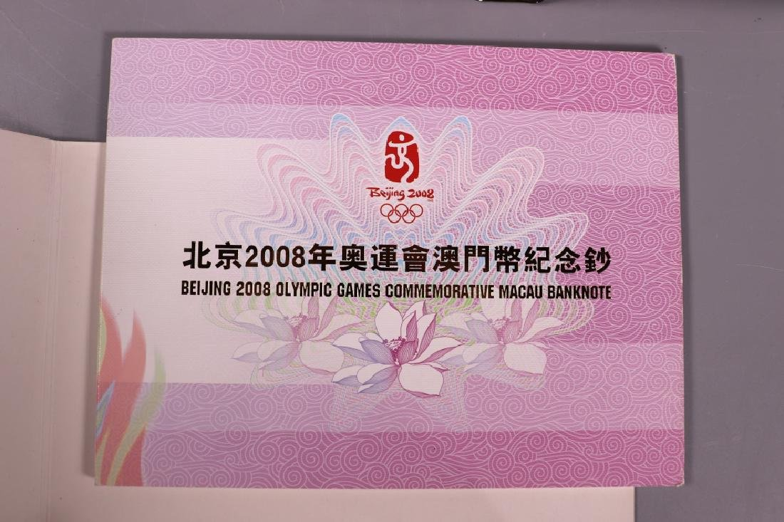 Chinese Paper Money 2008 Olympic, 76 Chinese - 2
