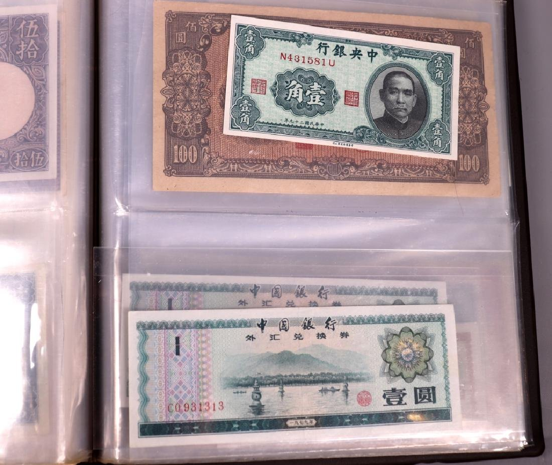Chinese Paper Money 2008 Olympic, 76 Chinese - 4