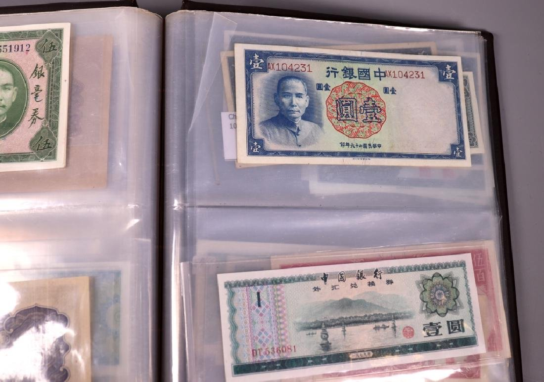 Chinese Paper Money 2008 Olympic, 76 Chinese - 5