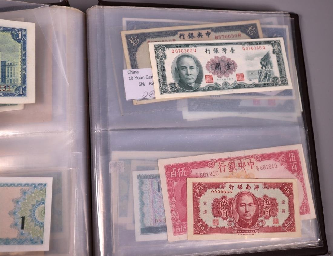 Chinese Paper Money 2008 Olympic, 76 Chinese - 6