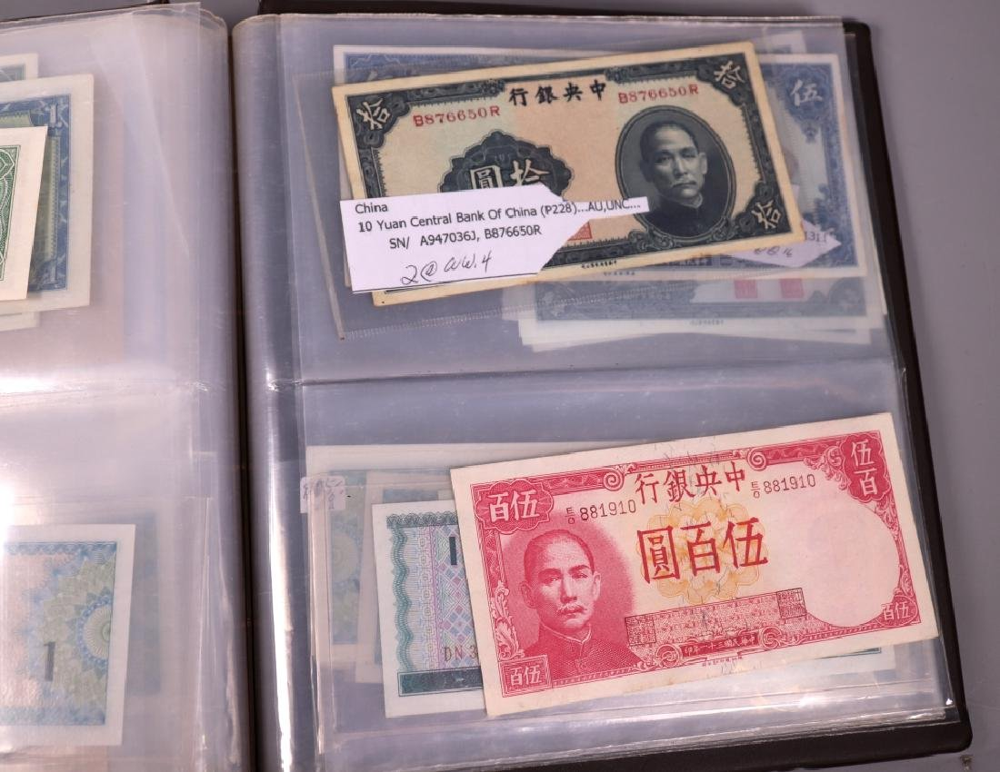 Chinese Paper Money 2008 Olympic, 76 Chinese - 7