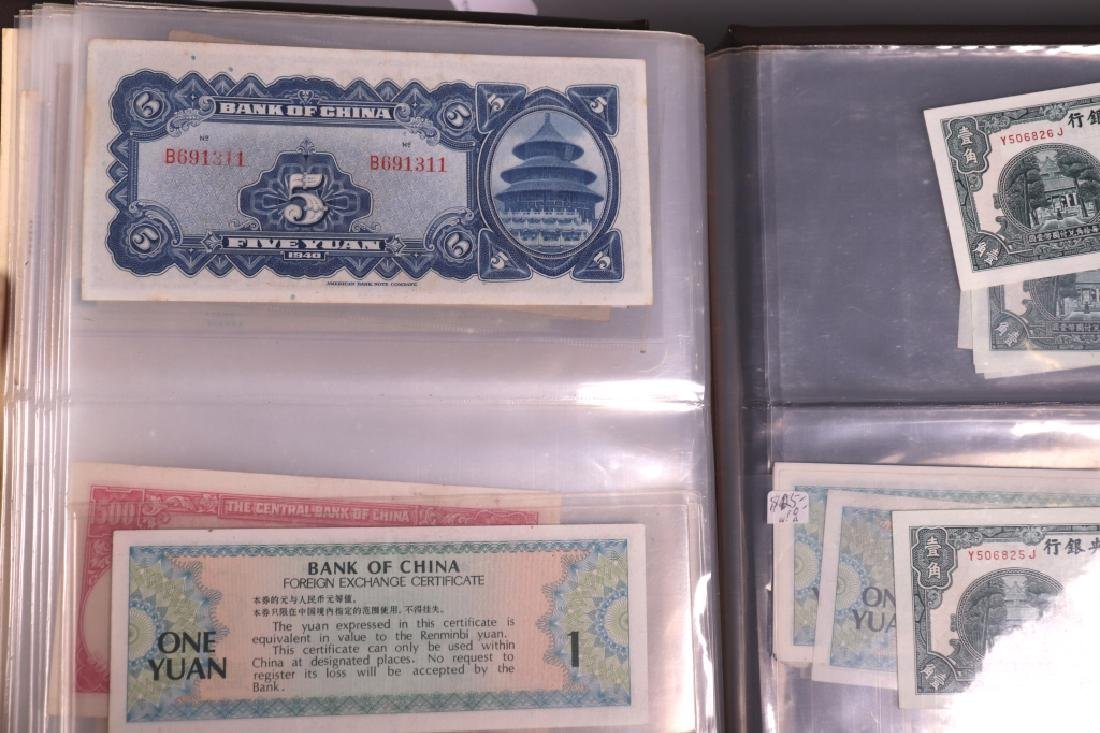 Chinese Paper Money 2008 Olympic, 76 Chinese - 9