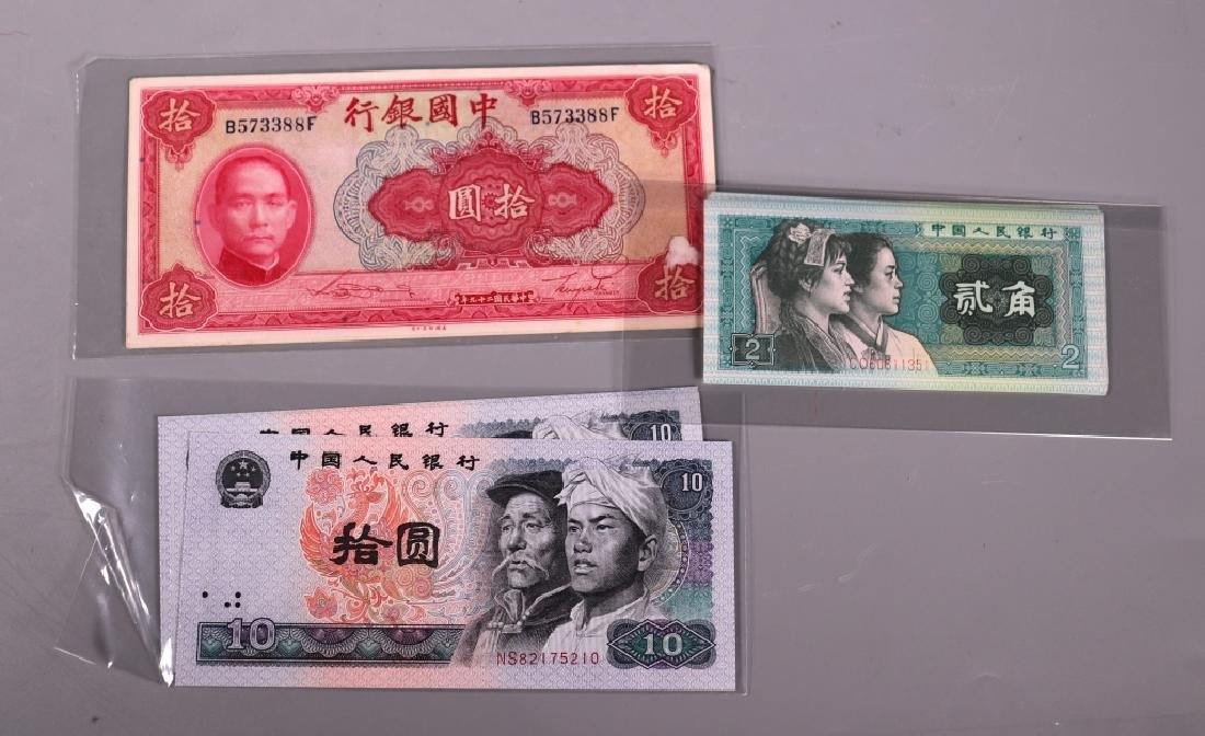 Approximately 93 Chinese Paper Money; 13 US Bills - 10