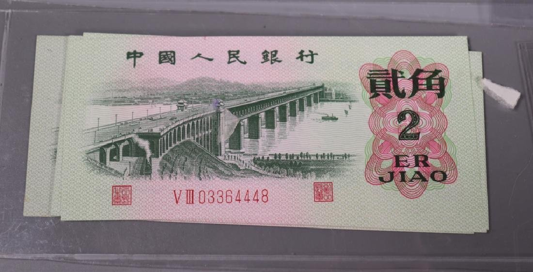 Approximately 93 Chinese Paper Money; 13 US Bills - 2