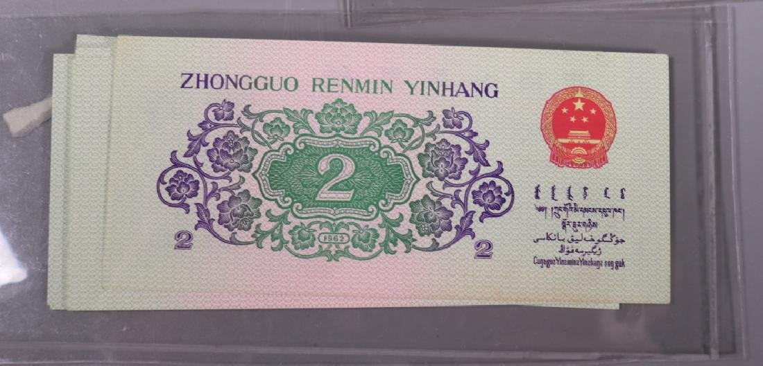 Approximately 93 Chinese Paper Money; 13 US Bills - 3