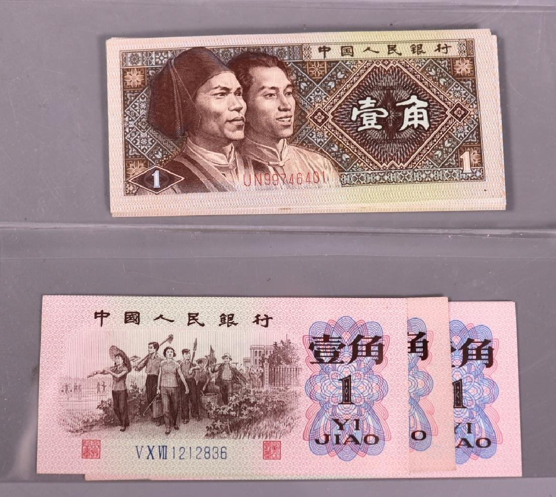 Approximately 93 Chinese Paper Money; 13 US Bills - 6