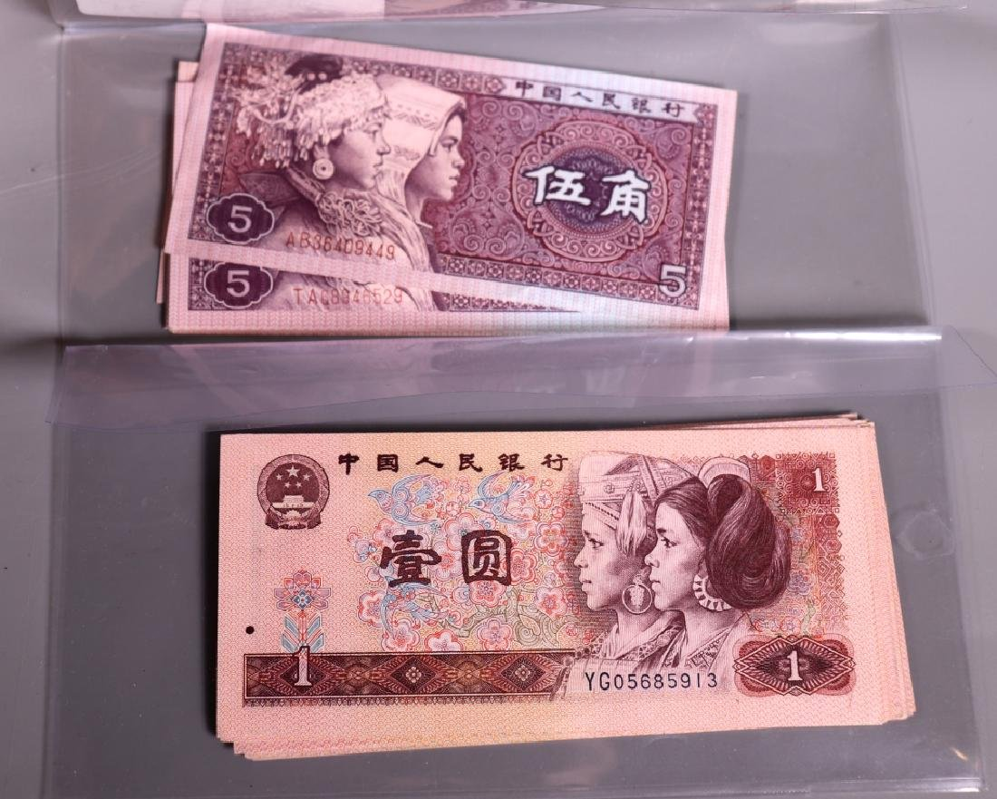 Approximately 93 Chinese Paper Money; 13 US Bills - 8