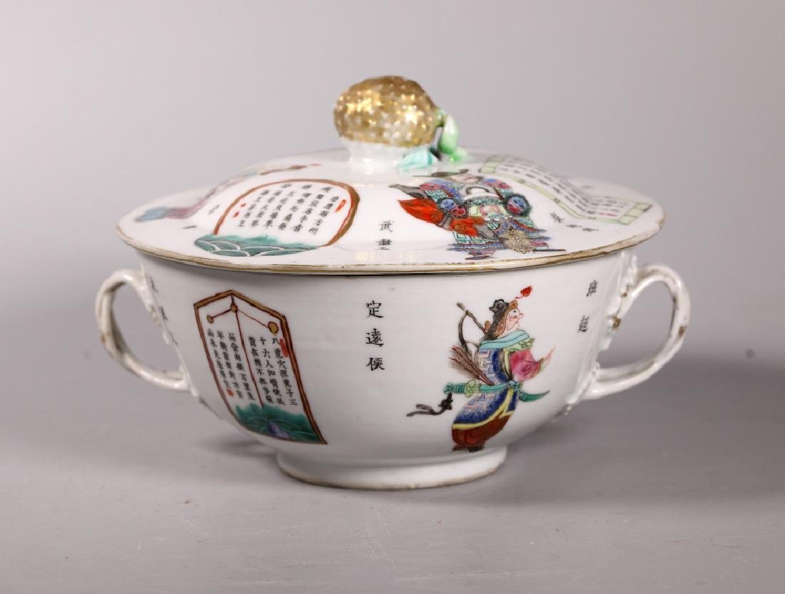 Chinese Early 19 C Enameled Porcelain Covered Bowl