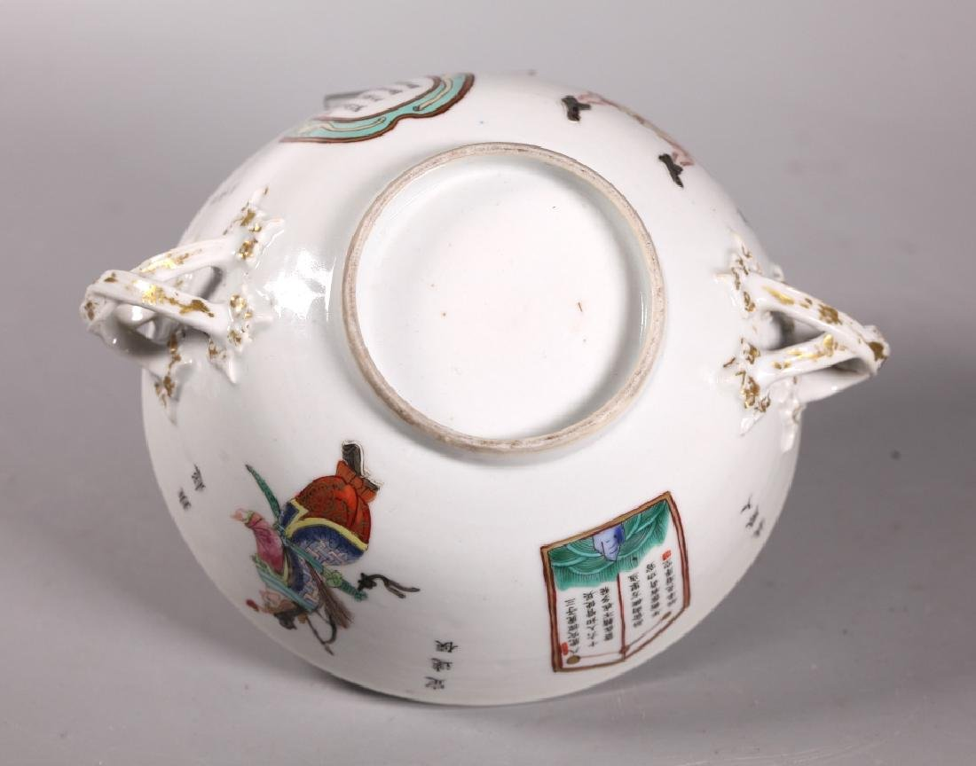 Chinese Early 19 C Enameled Porcelain Covered Bowl - 4