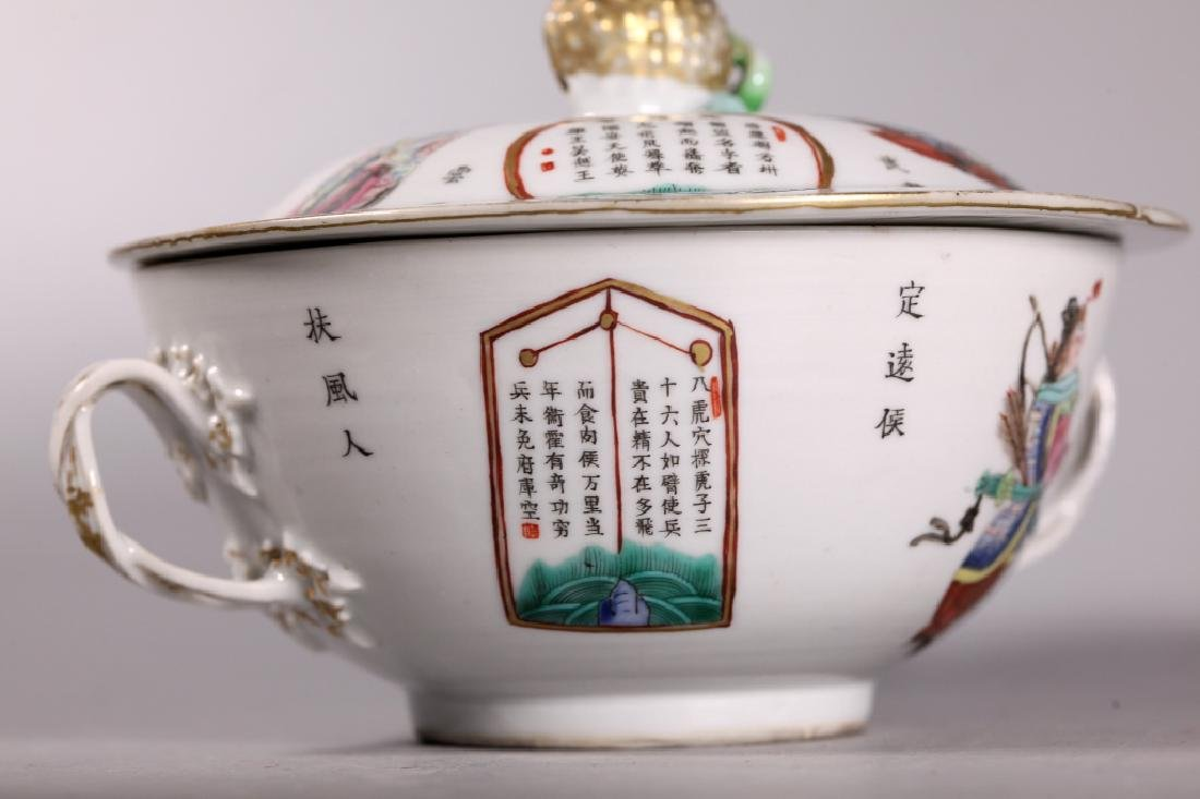 Chinese Early 19 C Enameled Porcelain Covered Bowl - 7