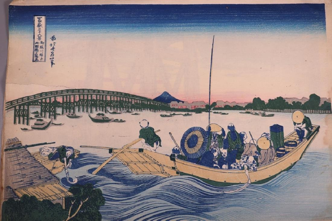 Hokusai; 3 Japanese Woodblocks - 4
