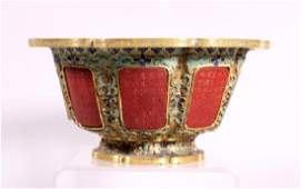 Chinese 18 C Gilt Bronze & Porcelain Inlaid Bowl