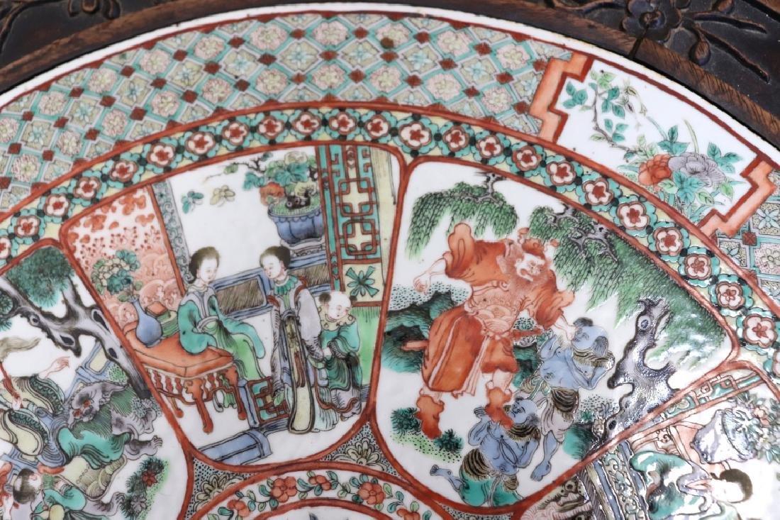 Lg Chinese Qing Famille Verte Porcelain Table - 5