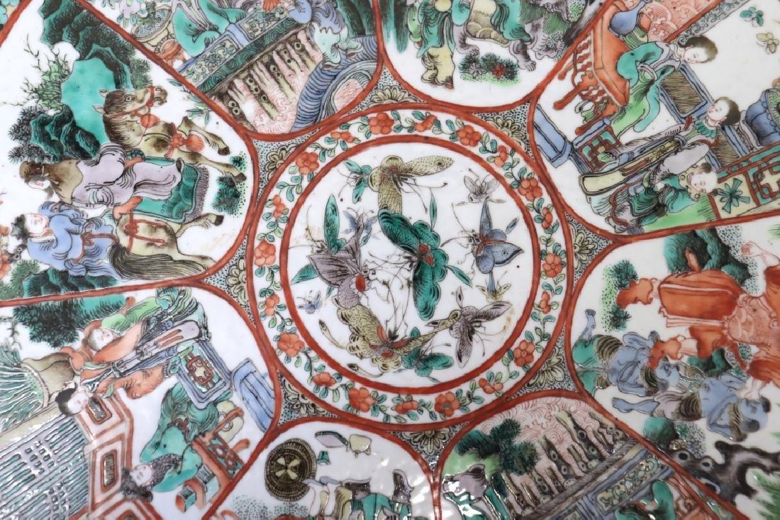 Lg Chinese Qing Famille Verte Porcelain Table - 6