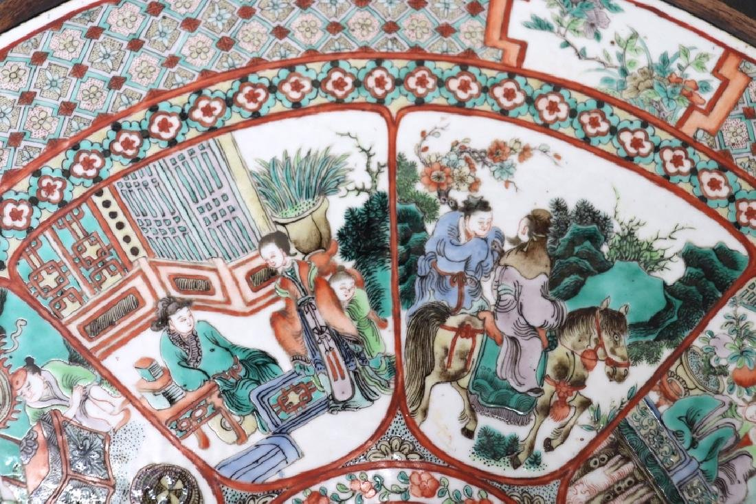Lg Chinese Qing Famille Verte Porcelain Table - 7