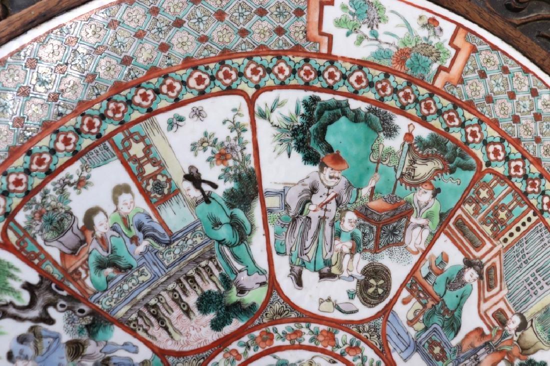 Lg Chinese Qing Famille Verte Porcelain Table - 8
