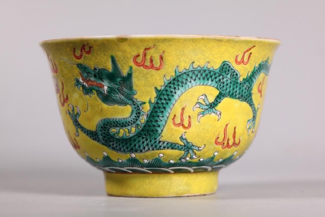 2 Chinese 19 C Enameled Porcelains, Bowl & Planter - 10
