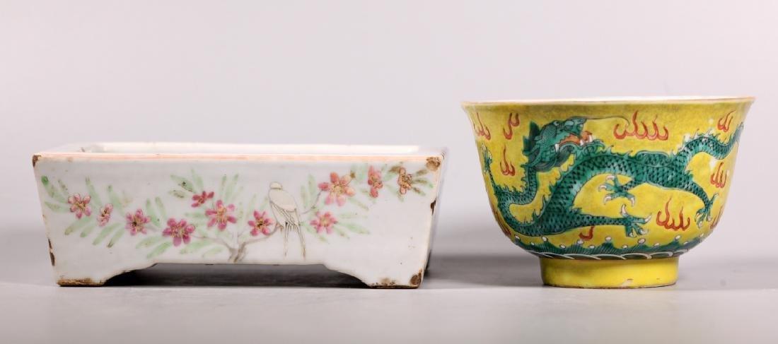 2 Chinese 19 C Enameled Porcelains, Bowl & Planter - 2