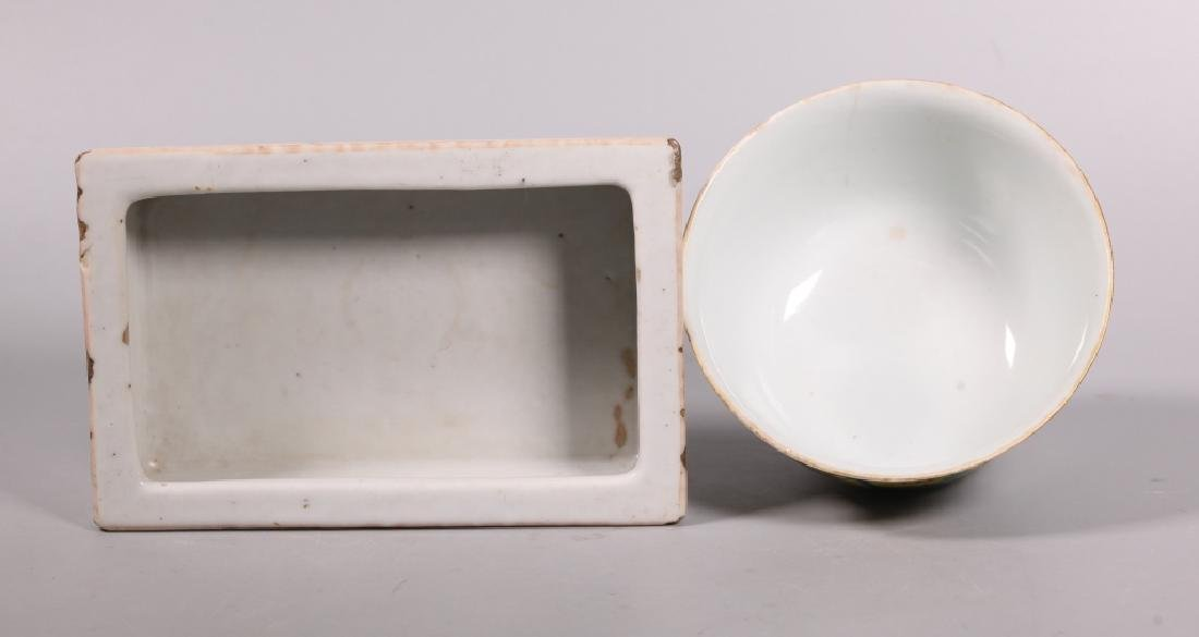 2 Chinese 19 C Enameled Porcelains, Bowl & Planter - 3