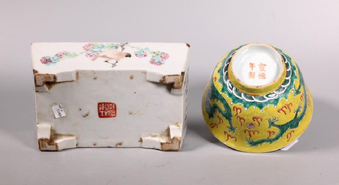 2 Chinese 19 C Enameled Porcelains, Bowl & Planter - 4