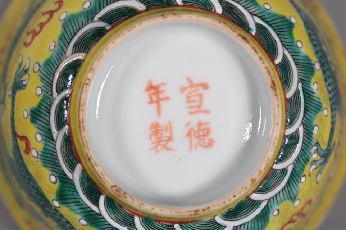 2 Chinese 19 C Enameled Porcelains, Bowl & Planter - 5