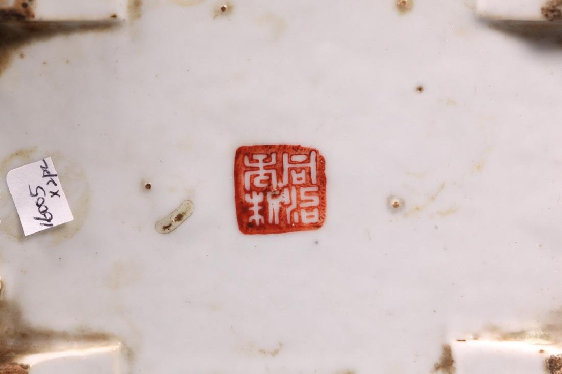 2 Chinese 19 C Enameled Porcelains, Bowl & Planter - 6