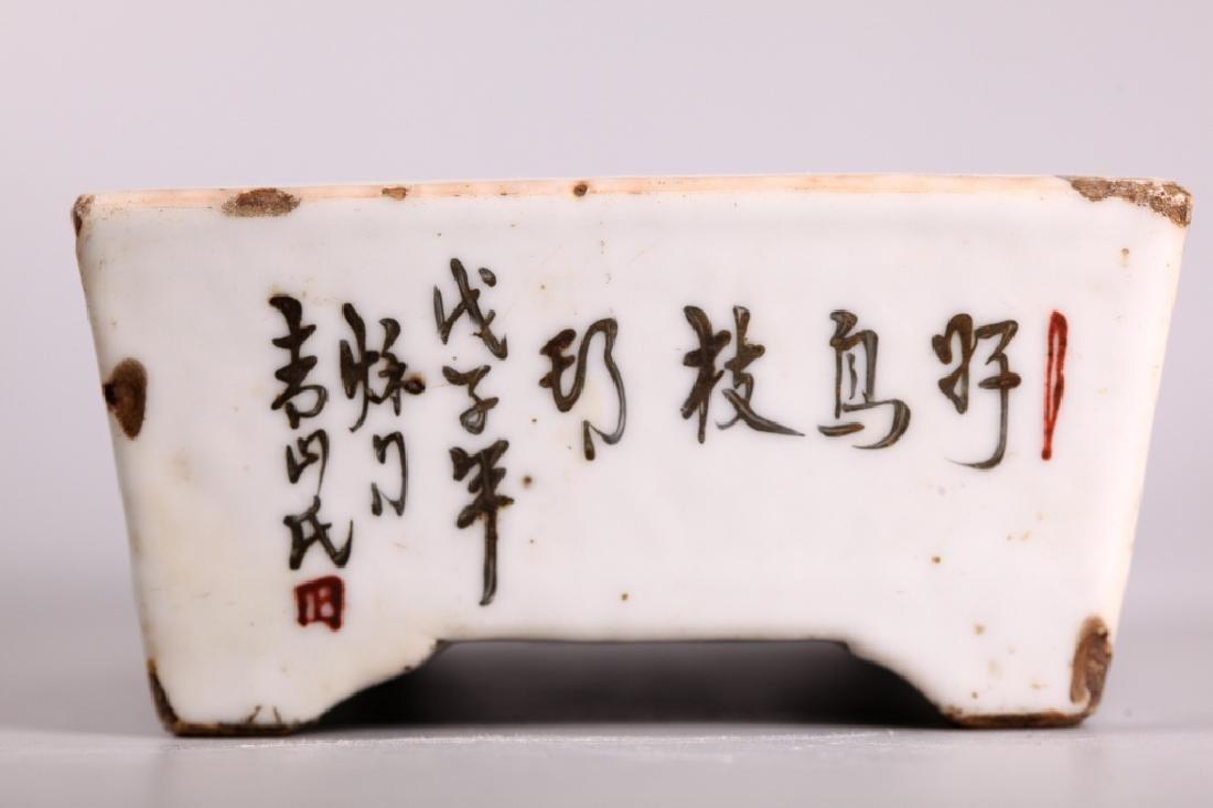 2 Chinese 19 C Enameled Porcelains, Bowl & Planter - 9