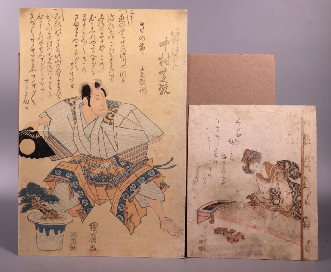 2 Antique Japanese Woodblocks; Woman & Koto, Man