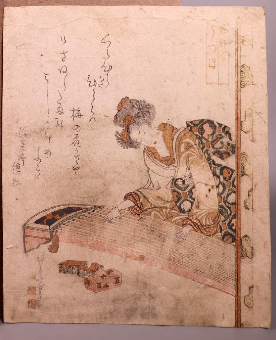 2 Antique Japanese Woodblocks; Woman & Koto, Man - 2