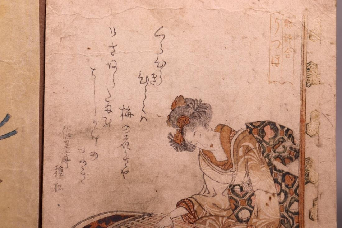 2 Antique Japanese Woodblocks; Woman & Koto, Man - 4