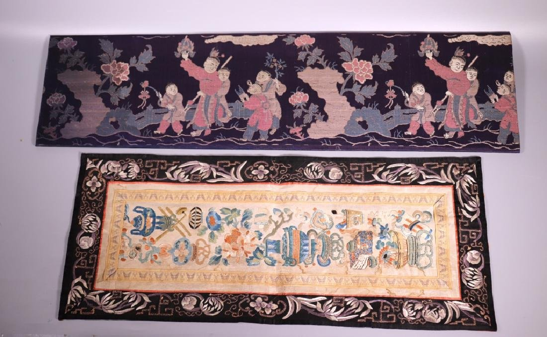 Chinese Qing Silk Boy's Brocade and Sleeve Band