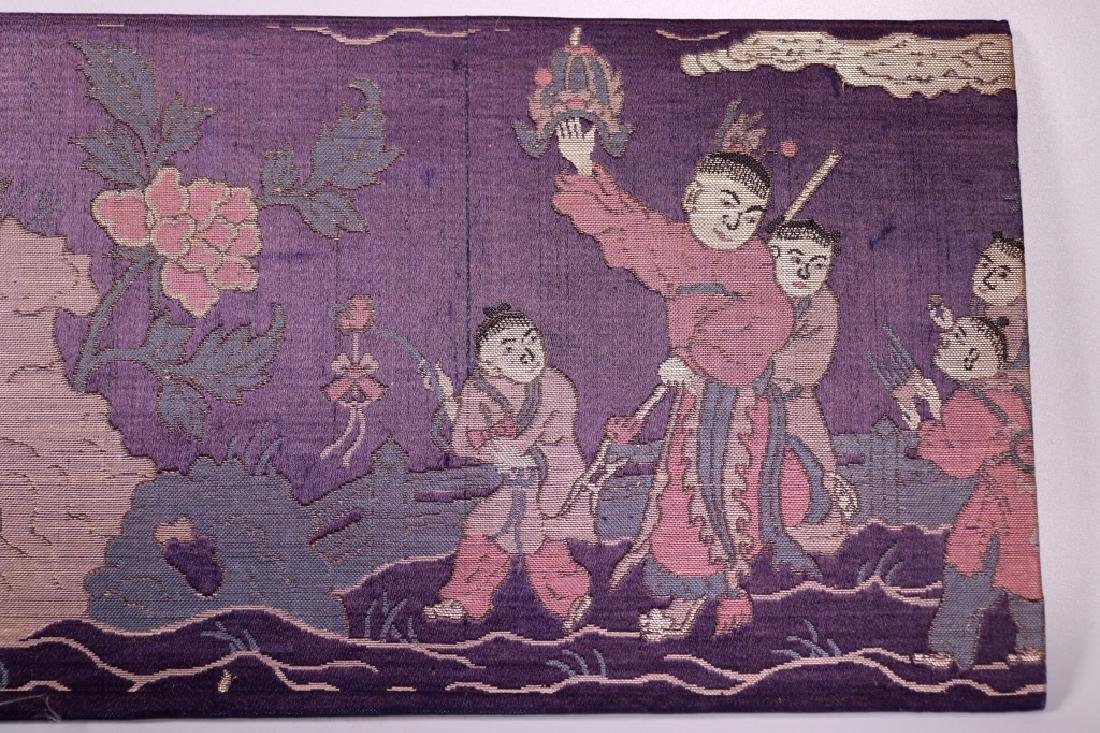 Chinese Qing Silk Boy's Brocade and Sleeve Band - 2