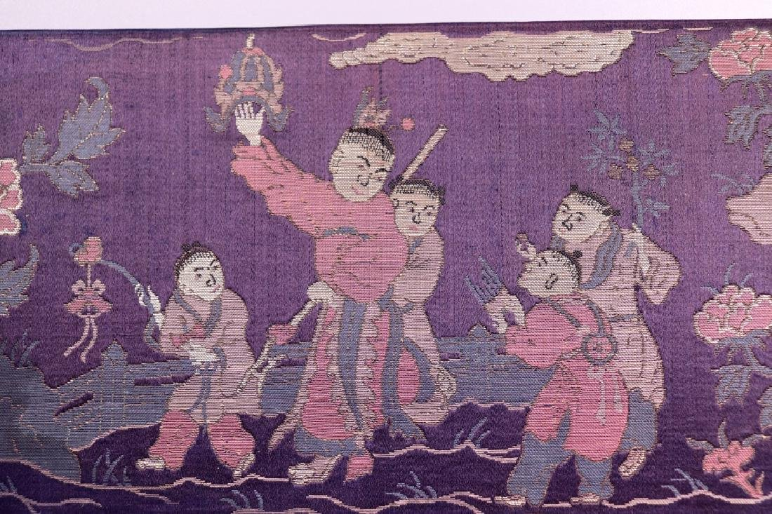 Chinese Qing Silk Boy's Brocade and Sleeve Band - 3