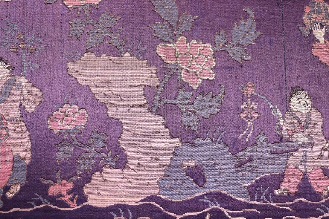 Chinese Qing Silk Boy's Brocade and Sleeve Band - 4