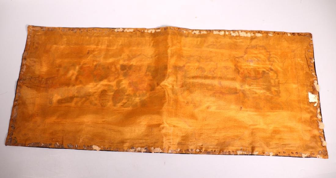Chinese Qing Silk Boy's Brocade and Sleeve Band - 7
