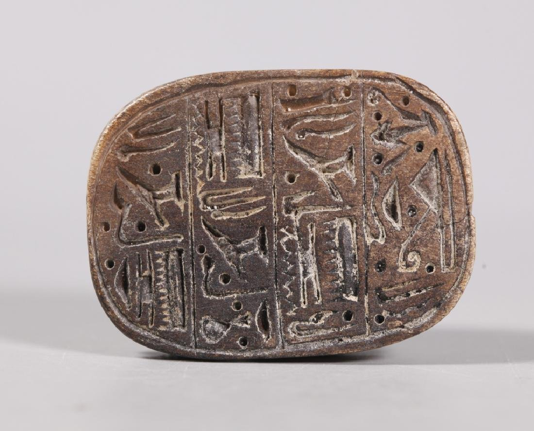 Egyptian Scarab Hieroglyphics Chinese Carved Stone - 4