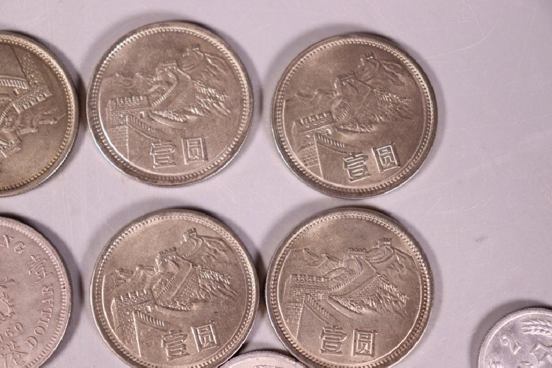 47 Coins, 37 Chinese, 1 Hong Kong 1960, Etc. - 2