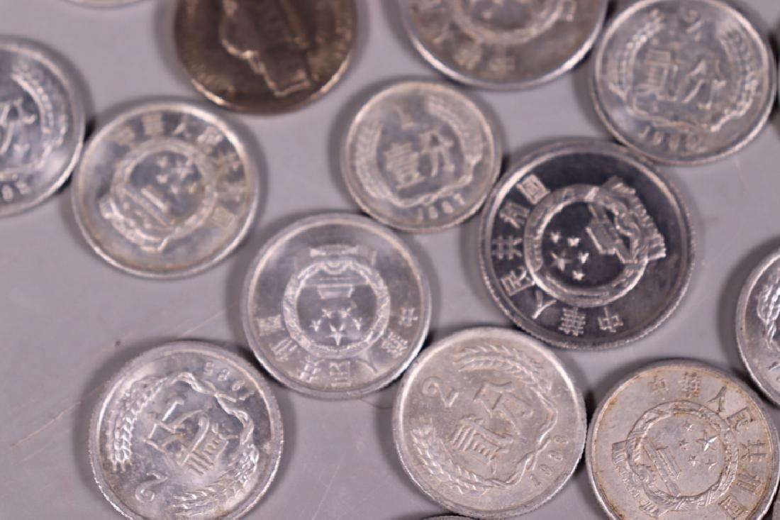 47 Coins, 37 Chinese, 1 Hong Kong 1960, Etc. - 9