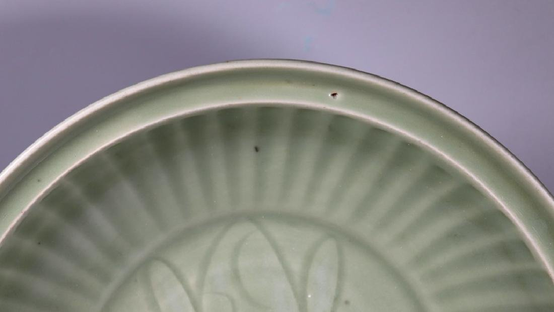 Chinese Ming Dynasty Longquan Celadon Large Plate - 4