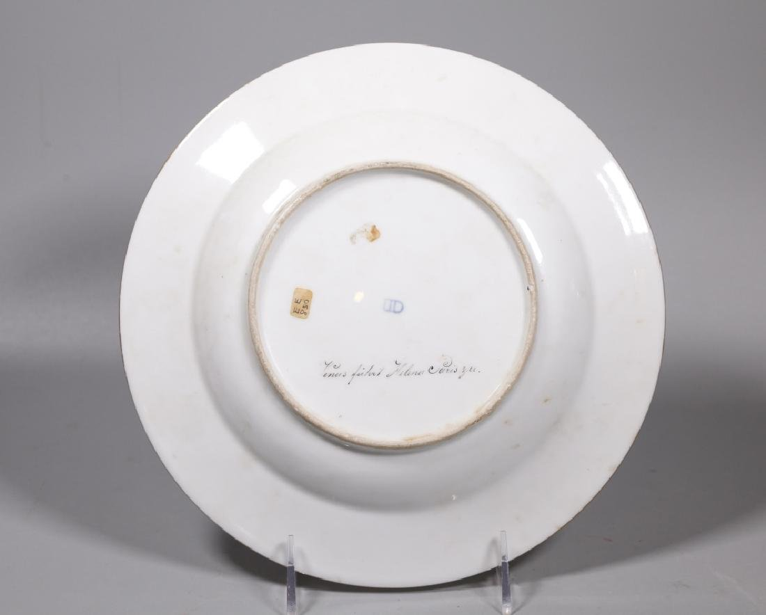 Royal Vienna Type Painted Porcelain Plate - 2