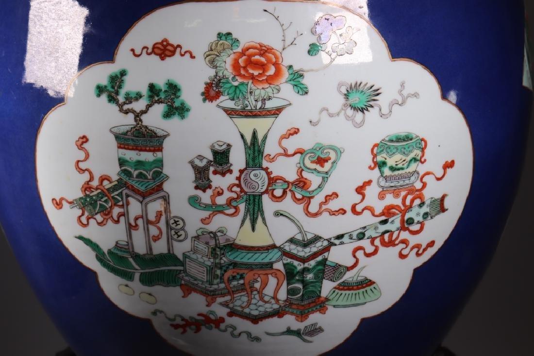 Chinese 19 C Souffle Blue Porcelain Fish Bowl - 2