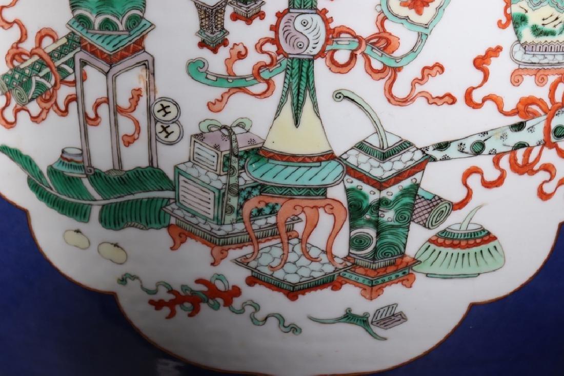 Chinese 19 C Souffle Blue Porcelain Fish Bowl - 3