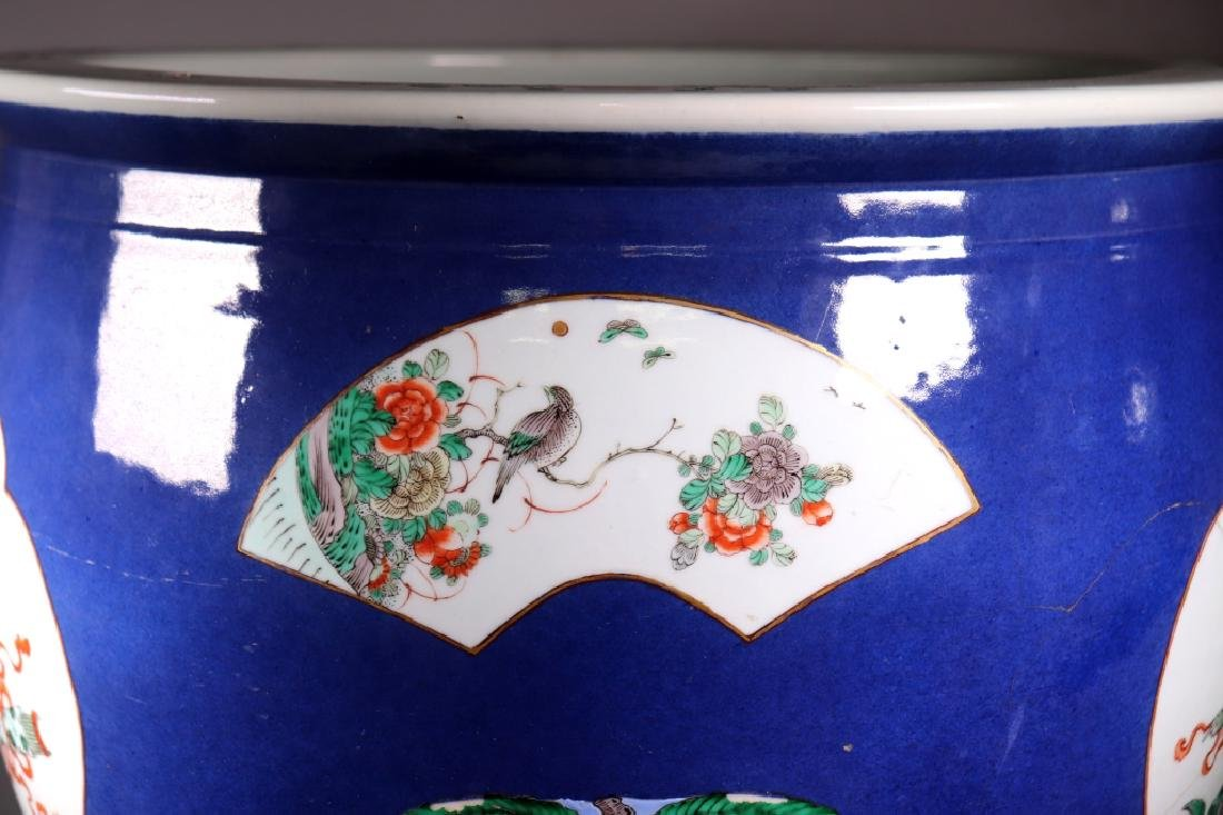 Chinese 19 C Souffle Blue Porcelain Fish Bowl - 8