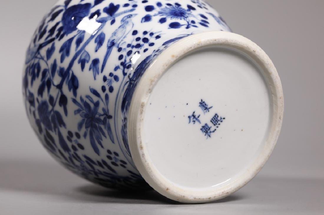 Chinese Qing Blue & White Porcelain Jar & Cover - 4